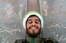 شهید مدافع حرمی که شهادتش را در مسیر پیادهروی اربعین خواست!