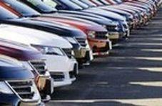 میزان افزایش قیمت خودروهای داخلی مشخص شد