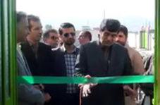 مدرسه ای در جنوب ایران که دیوارش ۳ برابر ساختمانش میازرد!