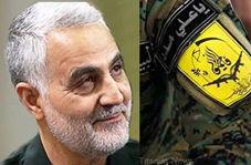 پاسخ جالب سردار سلیمانی به سؤال غیرمنتظره مدافع حرم افغانستانی