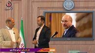 نقش مهم قالیباف در انتخاب شهردار تهران/ گزینه مورد اعتماد چه کسی است ؟