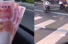 صحنهای عجیب در خیابانهای چین!
