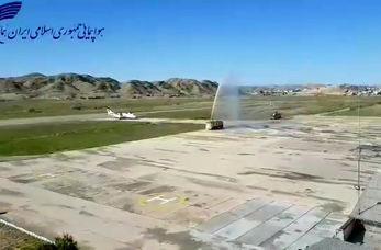 تهران- گچساران؛ اولین پرواز ایران ایر انجام پذیرفت +فیلم