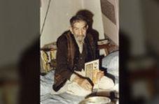 شعرخوانی استاد شهریار در وصف حضرت علی(ع)