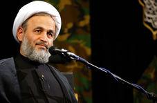 تصویب FATF امضای بردگی ایران است