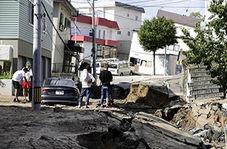 تلاش امدادگران ژاپنی برای نجات افراد گرفتار شده زیر آوار!