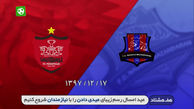 توقف پرسپولیس در مازندران مقابل نساجی