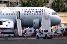 فرود اضطراری هواپیما در هاوایی آمریکا + فیلم
