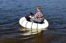 سبکترین قایق موتوری تک نفره!