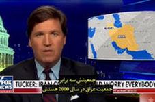 چرا آمریکا هیچگاه وارد جنگ با ایران نخواهد شد؟