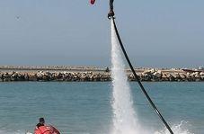 اهتزاز پرچم ایران به مناسبت روز ۱۲ بهمن در خلیج فارس