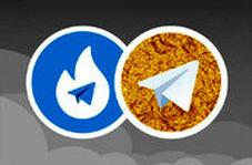 هزینه ٤٠٠ میلیارد تومانی برای تلگرام طلایی؟
