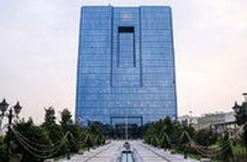 چرا بدهی دولت به بانک مرکزی ۲۷ برابر شد؟