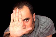 به بهانه سریال در حاشیه؛ نازنین بازیگری به نام عارف لرستانی