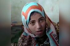 پیام جانسوز دختربچه یمنی خطاب به آزادگان دنیا و مدعیان حقوق بشر