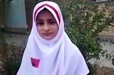 صحبتهای دختر لالی درباره بوسیدن پرچم ایران