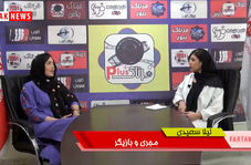 لیلا سعیدی: ساخت برنامه در حوزه بانوان دشوار و فیلترهای صدا و سیما هم خیلی سخت است