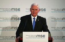 ضایع شدن مایک پنس در کنفرانس امنیتی مونیخ