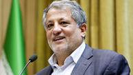شوخی محسن هاشمی با بوی نامطبوع تهران