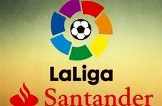 تمامی گلهای هفته اول لالیگا اسپانیا 20-2019