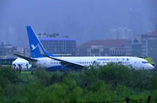 آسیب دیدن مسافران پس از خروج هواپیما از باند