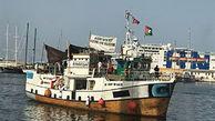 توقیف کشتی آزادی 5 توسط صهیونیستها