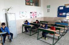 وقتی خیرخواهی مرزهارا درمی نوردد/ مدرسه سازی خیّر آلمانی در ایران