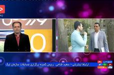 واکنش سعید فتاحی به اعتراض استقلالی ها