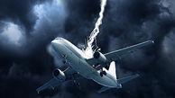 لحظاتی از برخورد صاعقه با هواپیماهای گوناگون