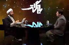 آیا کرونا نشانه آخرالزمان است؟ /پاسخ به اتهامات علیه جامعه المصطفی و طلاب چینی در یک برنامه پخش زنده