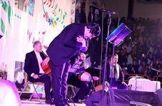 استقبال بی نظیر از کنسرت سالار عقیلی در بین مردم زلزله زده سرپل ذهاب