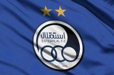 درخشش استقلال در لیگ قهرمانان آسیا از زبان برهانی
