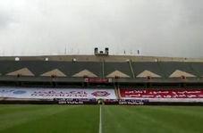وضعیت استادیوم آزادی کمتر از 3 ساعت تا شروع دربی