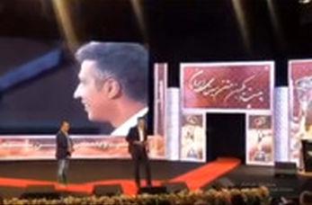 تشویق تمامنشدنی عادل فردسیپور این بار در جشن خانه سینما!