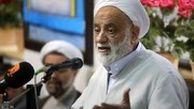 ماجرای نامه حجتالاسلام قرائتی به رهبری
