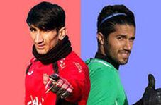 بیرانوند و حسینی در نظرسنجی جدید AFC