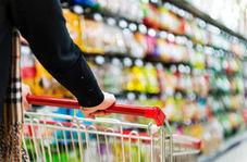عرضه متفاوت محصولات در یک سوپر مارکت