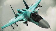 کارخانه ساخت جنگنده روسی!