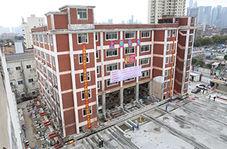 جابجایی هتل رستوران پنج طبقه در رود یانگ تسه