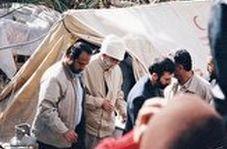 ویدئویی کمتر دیده شده از دیدار رهبر انقلاب با مردم زلزله زده بم