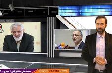 اولویت انتخاب شهرداران مناطق تهران از بدنه شهرداری است