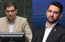 قیمت بستههای اینترنتی در سال 1400 و اختلاف مجلس و وزارت ارتباطات