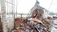 ۴۱ کشته و زخمی بر اثر طوفان در چین + فیلم
