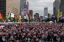 اعتراض زنان کرهای از SPY CAM