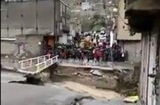 جیغ و سوت مردم خرمآباد هنگام فروریختن پل شهرشان!