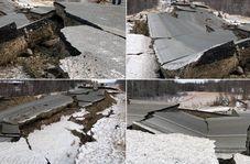 لحظه وقوع زلزله مهیب ۷ ریشتری در آلاسکا