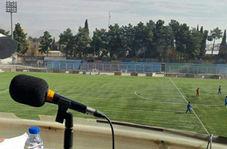 اتفاقی غیر منتظره برای گزارشگر فوتبال حین تفسیر مسابقه