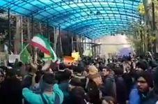 آشوبگر بیریشه، تهران دمشق نمیشه