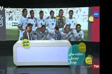 سخت گیری های جالب رییس پرسپولیسی فدراسیون فوتبال در اردوهای تیم ملی