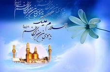 وجود شمشیر، لباس و قرآن در اتاق خصوصی امام کاظم نشانه چیست؟ + فیلم